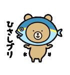★うーくまちゃん★(個別スタンプ:2)