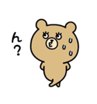 ★うーくまちゃん★(個別スタンプ:3)