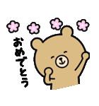 ★うーくまちゃん★(個別スタンプ:4)