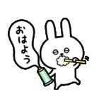 ★うーくまちゃん★(個別スタンプ:5)