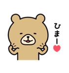 ★うーくまちゃん★(個別スタンプ:6)