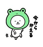 ★うーくまちゃん★(個別スタンプ:7)