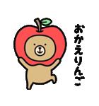 ★うーくまちゃん★(個別スタンプ:8)