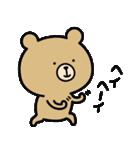 ★うーくまちゃん★(個別スタンプ:9)