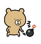 ★うーくまちゃん★(個別スタンプ:10)