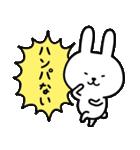 ★うーくまちゃん★(個別スタンプ:11)