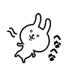★うーくまちゃん★(個別スタンプ:12)