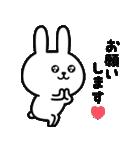 ★うーくまちゃん★(個別スタンプ:13)