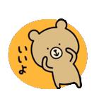 ★うーくまちゃん★(個別スタンプ:14)