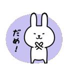 ★うーくまちゃん★(個別スタンプ:15)