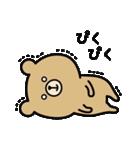 ★うーくまちゃん★(個別スタンプ:16)
