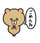 ★うーくまちゃん★(個別スタンプ:17)