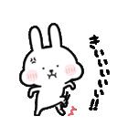 ★うーくまちゃん★(個別スタンプ:18)