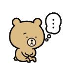 ★うーくまちゃん★(個別スタンプ:19)