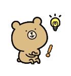 ★うーくまちゃん★(個別スタンプ:20)