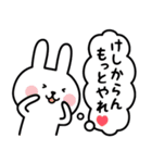 ★うーくまちゃん★(個別スタンプ:23)