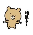 ★うーくまちゃん★(個別スタンプ:24)