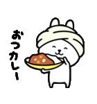 ★うーくまちゃん★(個別スタンプ:25)