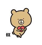 ★うーくまちゃん★(個別スタンプ:29)