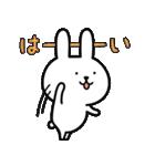 ★うーくまちゃん★(個別スタンプ:34)