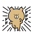 ★うーくまちゃん★(個別スタンプ:35)