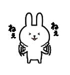★うーくまちゃん★(個別スタンプ:36)