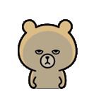 ★うーくまちゃん★(個別スタンプ:37)