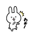 ★うーくまちゃん★(個別スタンプ:39)