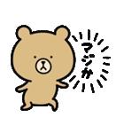 ★うーくまちゃん★(個別スタンプ:40)