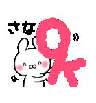 ★さなちゃん★専用スタンプ(個別スタンプ:01)