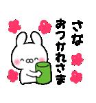 ★さなちゃん★専用スタンプ(個別スタンプ:06)