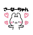 ★さなちゃん★専用スタンプ(個別スタンプ:09)
