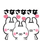 ★さなちゃん★専用スタンプ(個別スタンプ:10)