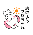 ★さなちゃん★専用スタンプ(個別スタンプ:13)