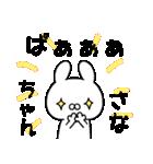 ★さなちゃん★専用スタンプ(個別スタンプ:16)