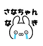 ★さなちゃん★専用スタンプ(個別スタンプ:25)