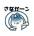 ★さなちゃん★専用スタンプ(個別スタンプ:26)