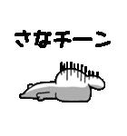 ★さなちゃん★専用スタンプ(個別スタンプ:27)