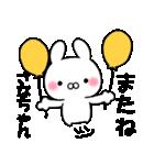 ★さなちゃん★専用スタンプ(個別スタンプ:32)