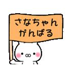 ★さなちゃん★専用スタンプ(個別スタンプ:34)