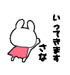 ★さなちゃん★専用スタンプ(個別スタンプ:37)