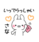 ★さなちゃん★専用スタンプ(個別スタンプ:39)
