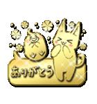 輝く!金のねこ(個別スタンプ:2)