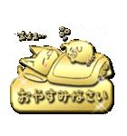 輝く!金のねこ(個別スタンプ:6)