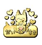輝く!金のねこ(個別スタンプ:14)