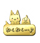 輝く!金のねこ(個別スタンプ:24)