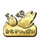 輝く!金のねこ(個別スタンプ:26)