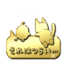 輝く!金のねこ(個別スタンプ:36)