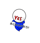 YESマンとNOウーマン(個別スタンプ:05)