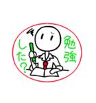 丸・三角・四角な男子高校生